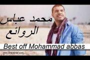 Best of Mohammad-Abbas-Album_ البوم روائع محمد عباس