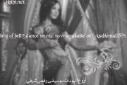 the world of bellydance volume 3 - disc 2