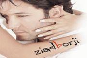 Ziad Borji  Album  Ana Albi Alayk  زياد برجي  ألبوم أنا قلبي عليك