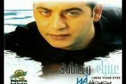 Moustafa Amar Album Anek Wahshany مصطفى قمر ألبوم عينيك وحشاني