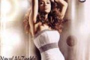 Album Nawal zoghby   -2006-  yama 2alou