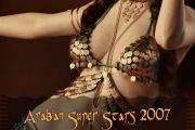 Arabian Super Stars Bellydance Album