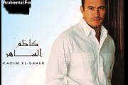 Abhaso 3anky Kazem El Saher 2001- كاظم الساهر أبحث عنكي
