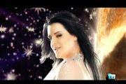 Clauda Chemali Album Faradan Habbeit كلودا الشمالي ألبوم فرضا حبيت