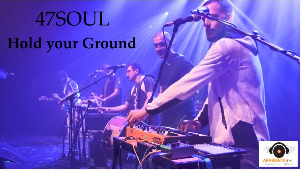 47soul hold your ground