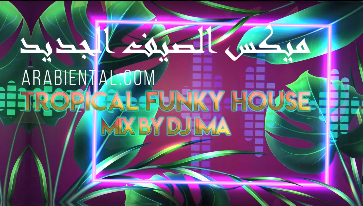 tropical funky house dj ima mix